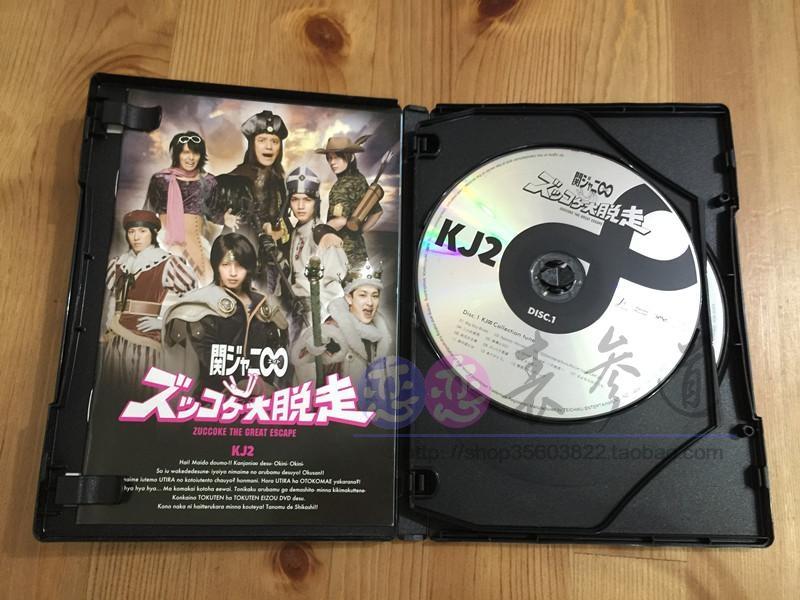 关八 「KJ2 ズッコケ大脱走 DVD