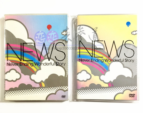 NEWS Wonderful con -初普 DVD