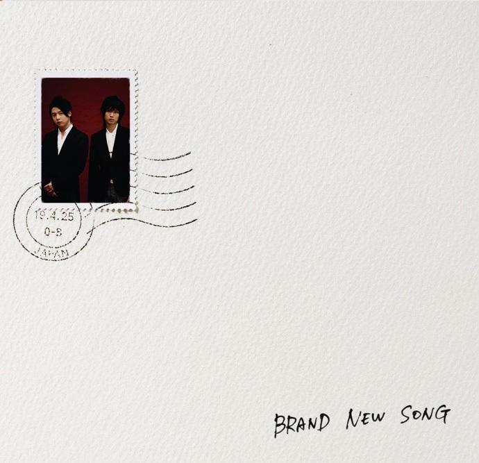 KinKi Kids 25单「BRAND NEW SONG」