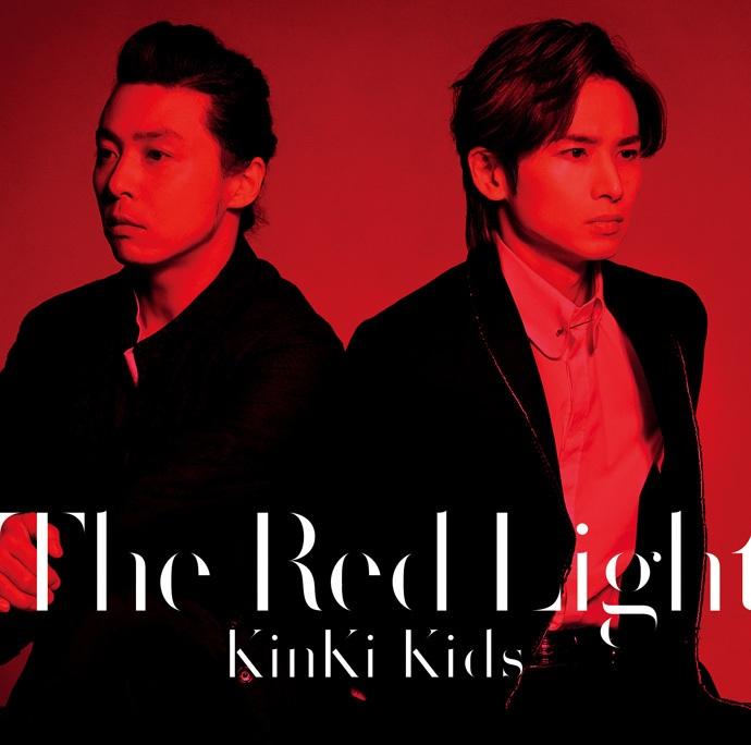 KinKi Kids 38单「The Red Light」