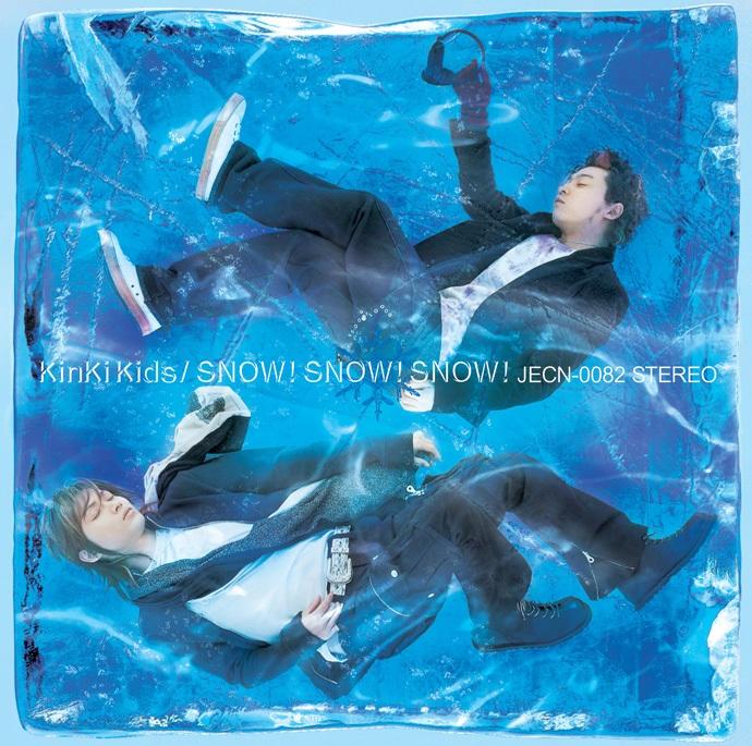 KinKi Kids 22单「SNOW! SNOW! SNOW!」