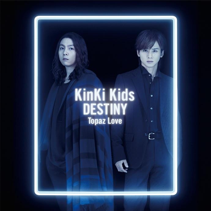 KinKi Kids 「Topaz Love/DESTINY」39单