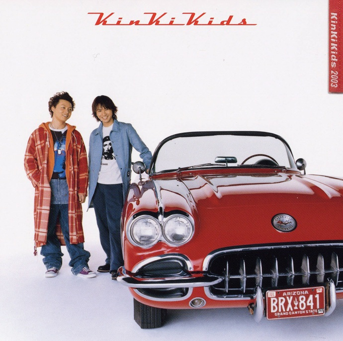 KinKi Kids 16单「永遠のBLOODS」