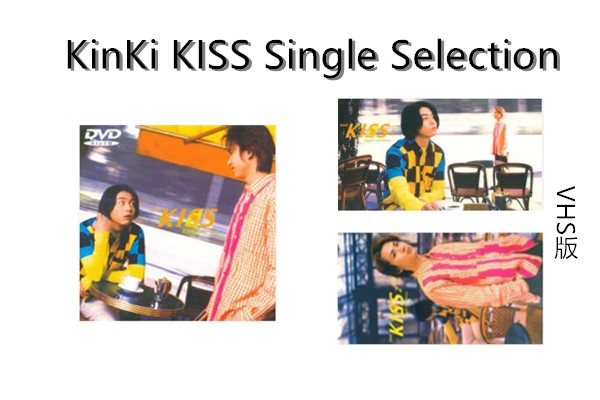 KinKi KISS Single Selection