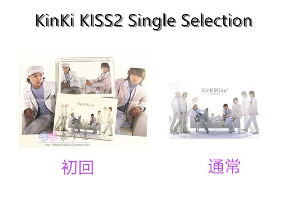 KinKi KISS2 Single Selection