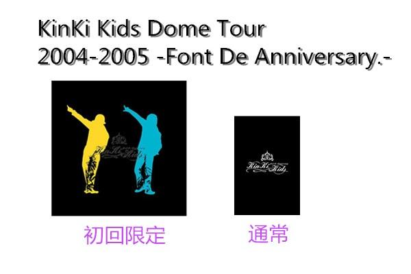 KinKi Kids Dome Tour 2004-2005 -Font De Anniversary.-