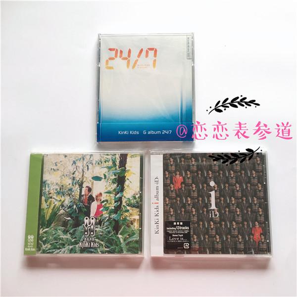 KinKi Kids 「I album -iD-」 I专