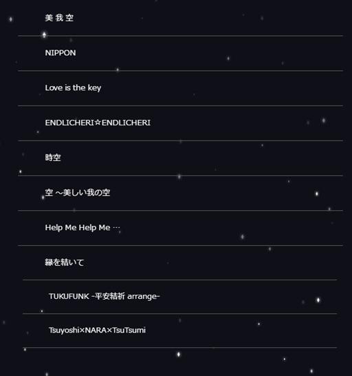 堂本剛 2011LIVE 「 平安神宮公演」BD/DVD