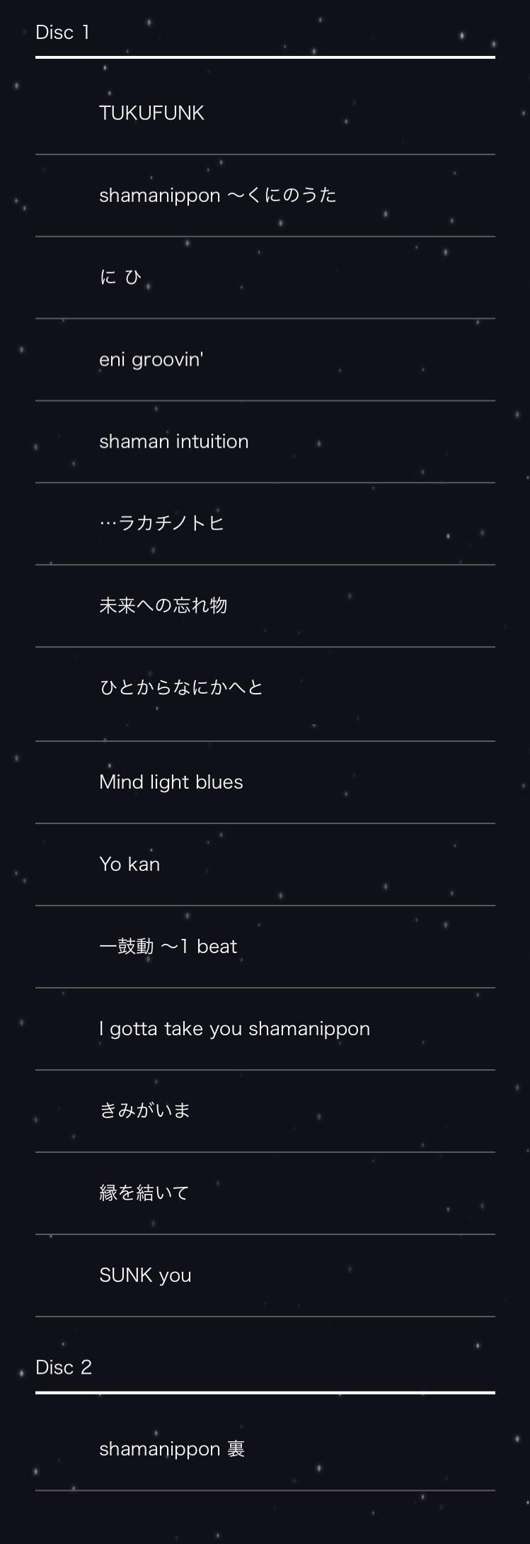 堂本刚 LIVE「shamanippon-ラカチノトヒ」初回/通常(BD/DVD)