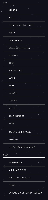 堂本刚 2015LIVE「TSUYOSHI DOMOTO TU FUNK TUOR」初回/通常(BD/DVD)