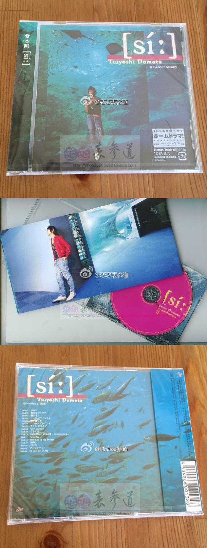 堂本刚 [si:] album 2专 初/通 si专