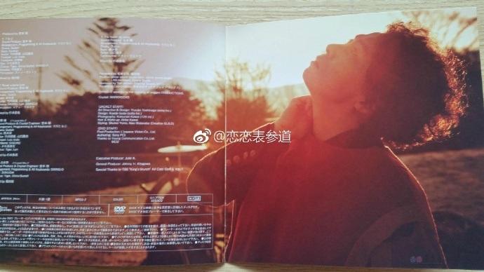 堂本刚 Album 迷你专「Grateful Rebirth」初回/通常