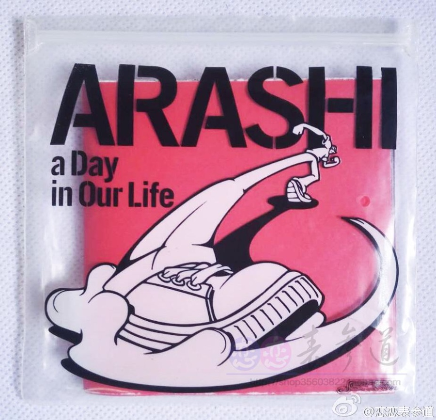 ARASHI 7单 「a Day in Our Life」单曲 岚