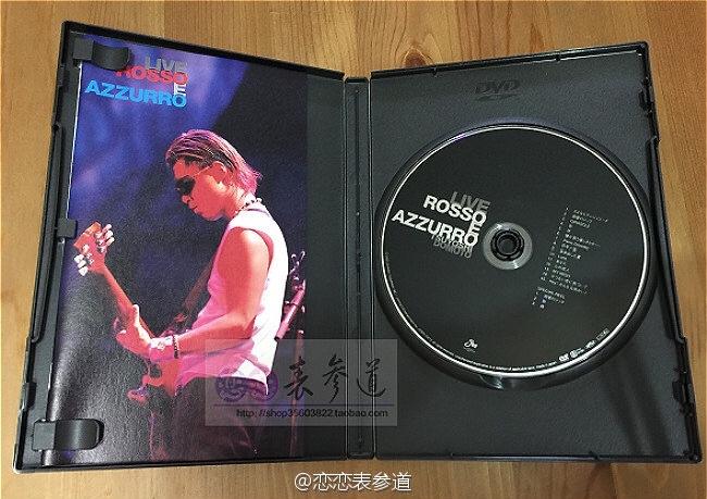堂本刚 「LIVE ROSSO E AZZURRO」 DVD 红蓝控 REA