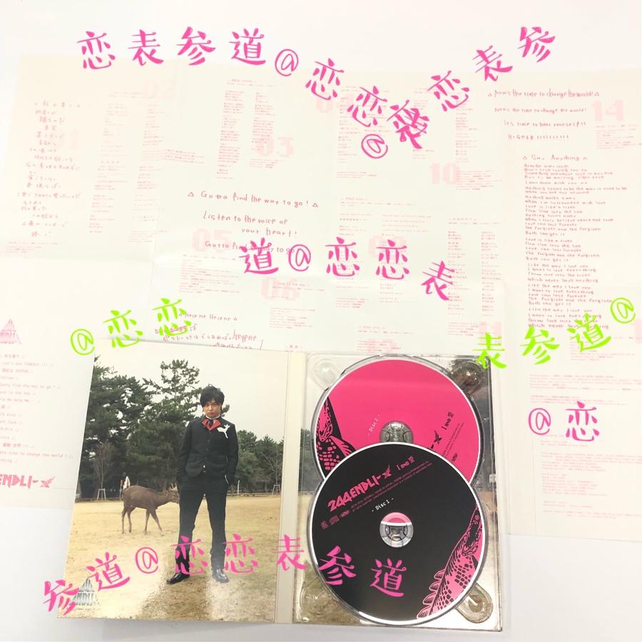 堂本刚 Album 5专「 I AND 愛」初回/通常 244Eneli-X