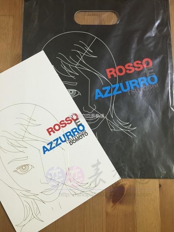 堂本刚 「ROSSO E AZZURRO」 album 首专 初/通 1专