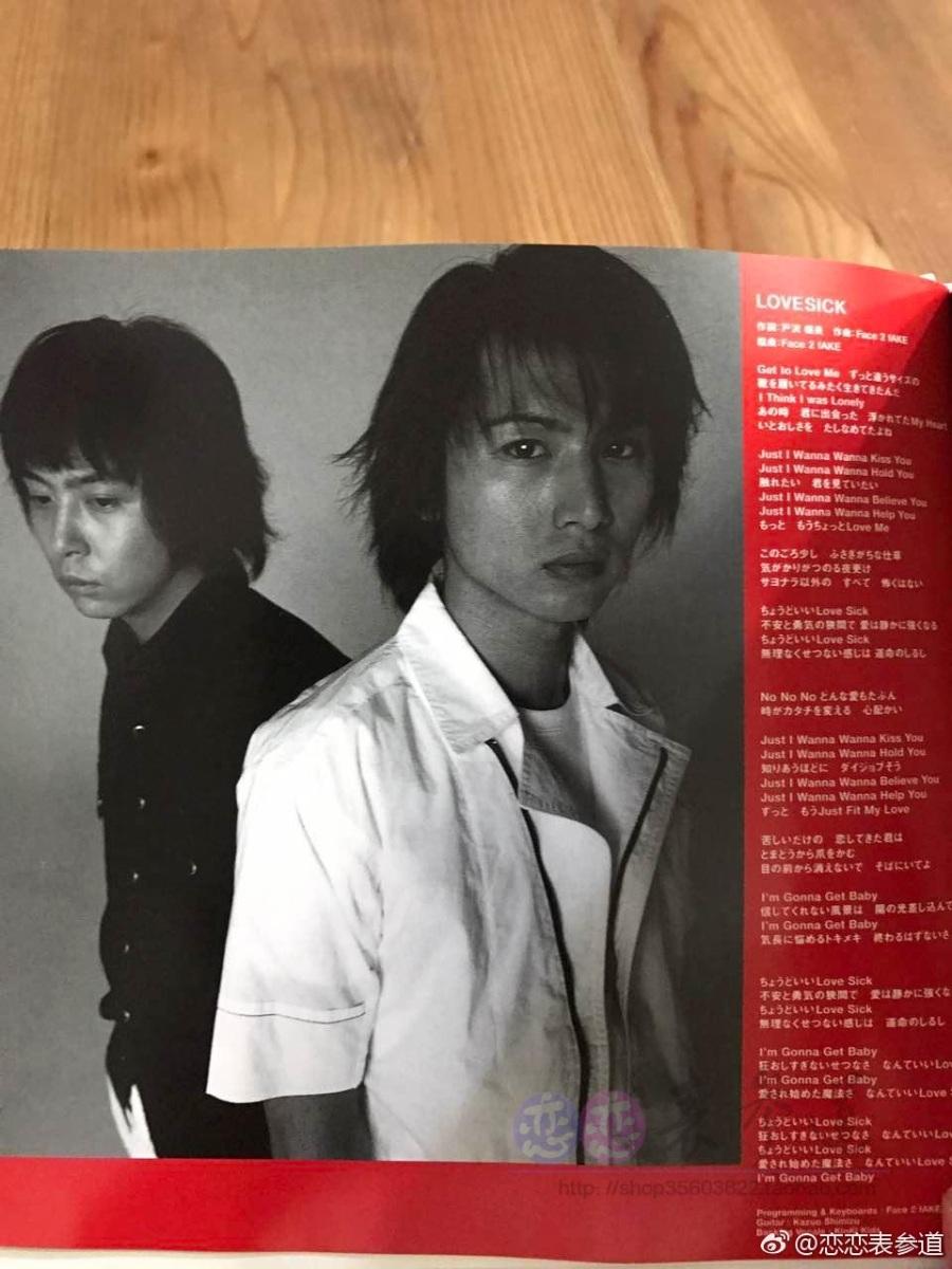 KinKi Kids 「E album」 E专