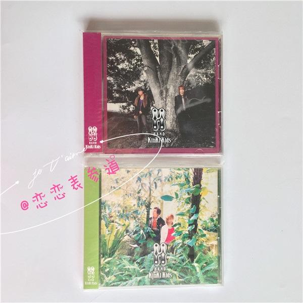 KinKi Kids 「H album -H・A・N・D-」 H专