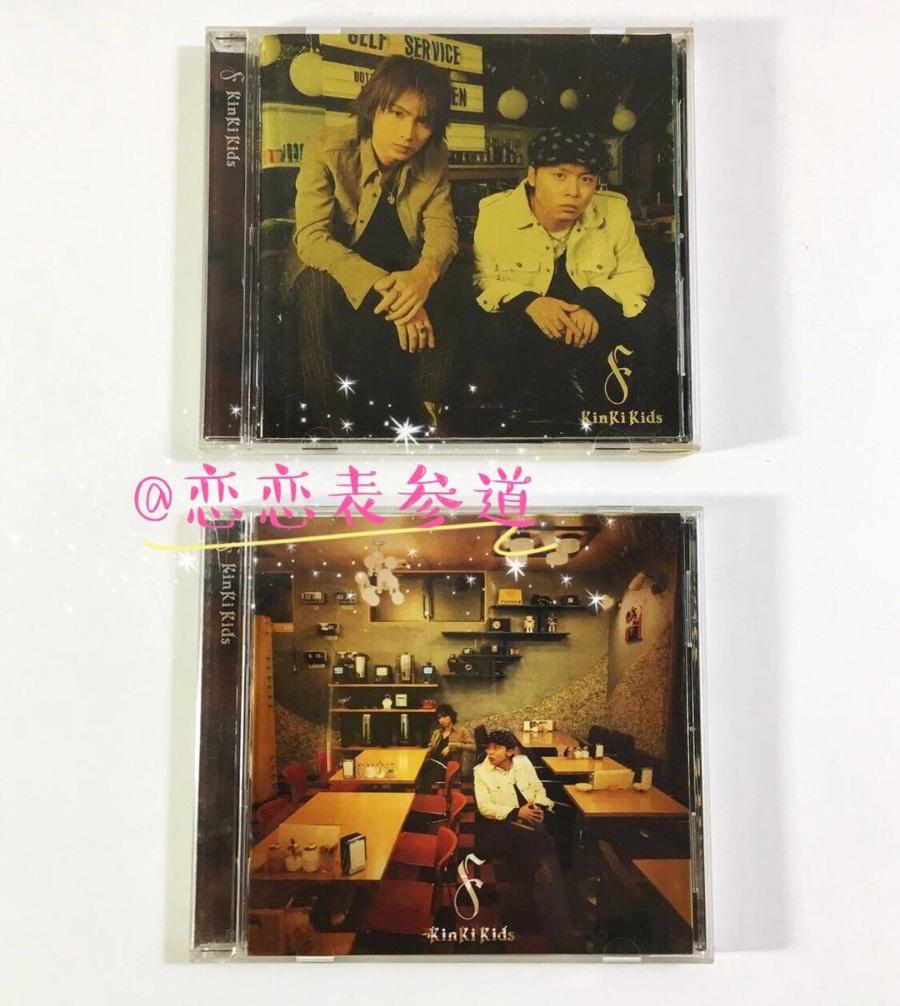 KinKi Kids 「F album」 F专