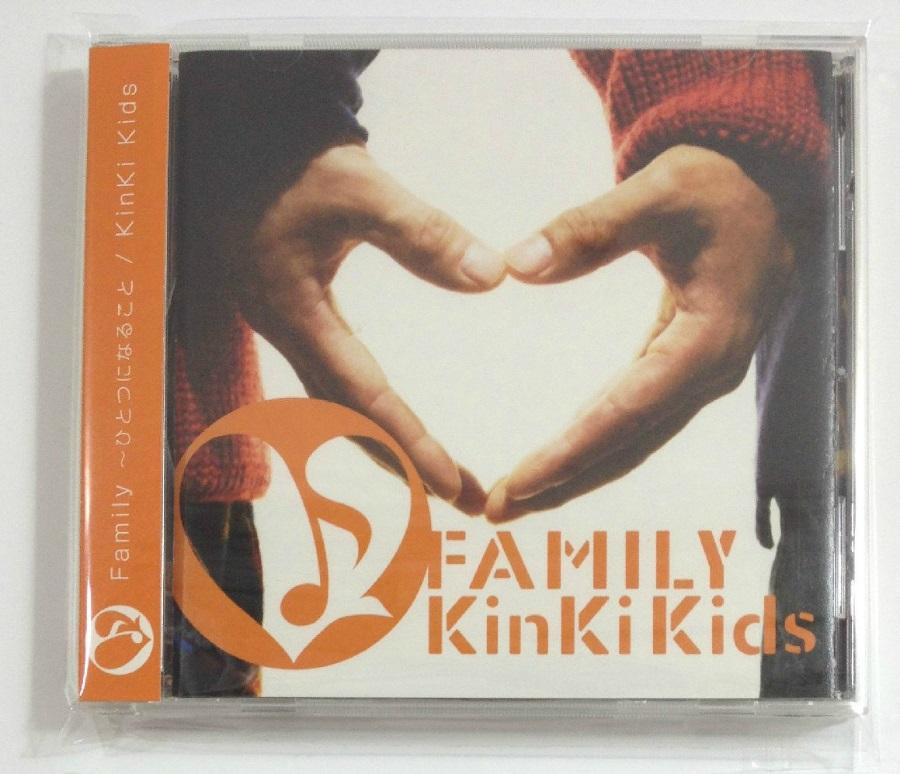 KinKi Kids 30单「Family ~ひとつになること」