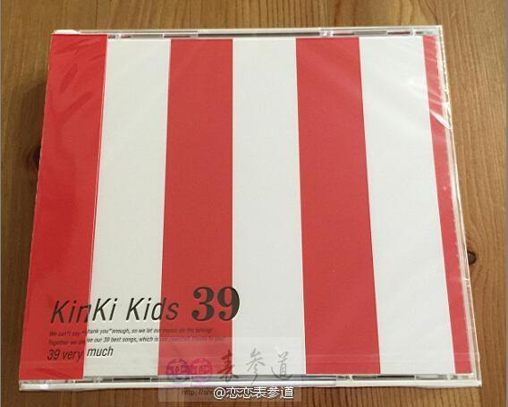 KinKi Kids 「39 album」 39专