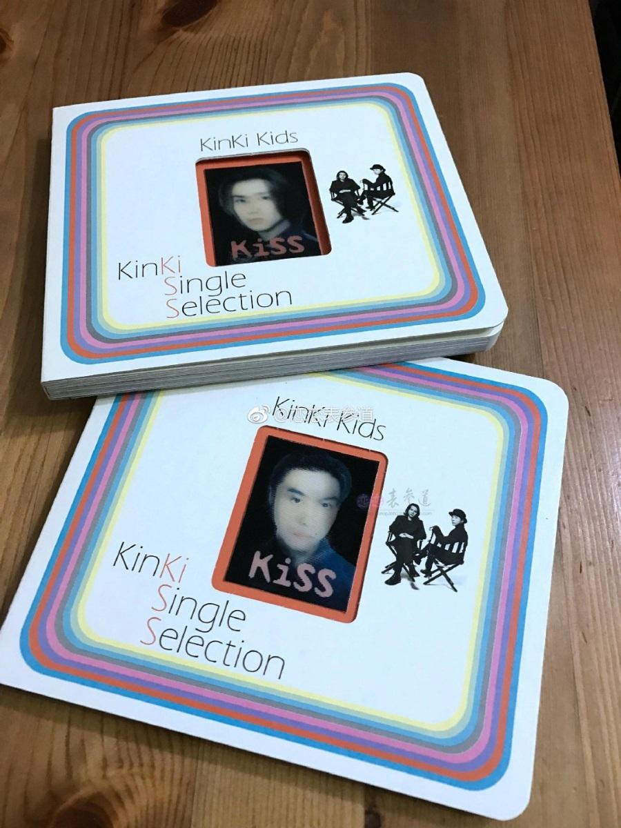 KinKi Kids 「KinKi Single Selection」