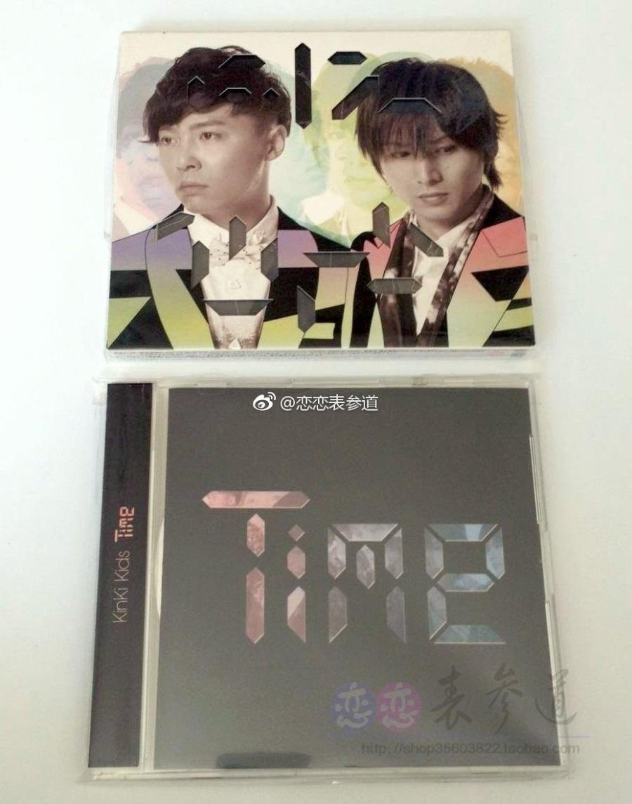 KinKi Kids 31单 「Time」