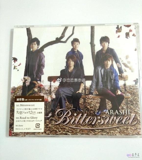 ARASHI 42单  「Bittersweet」 单曲 岚