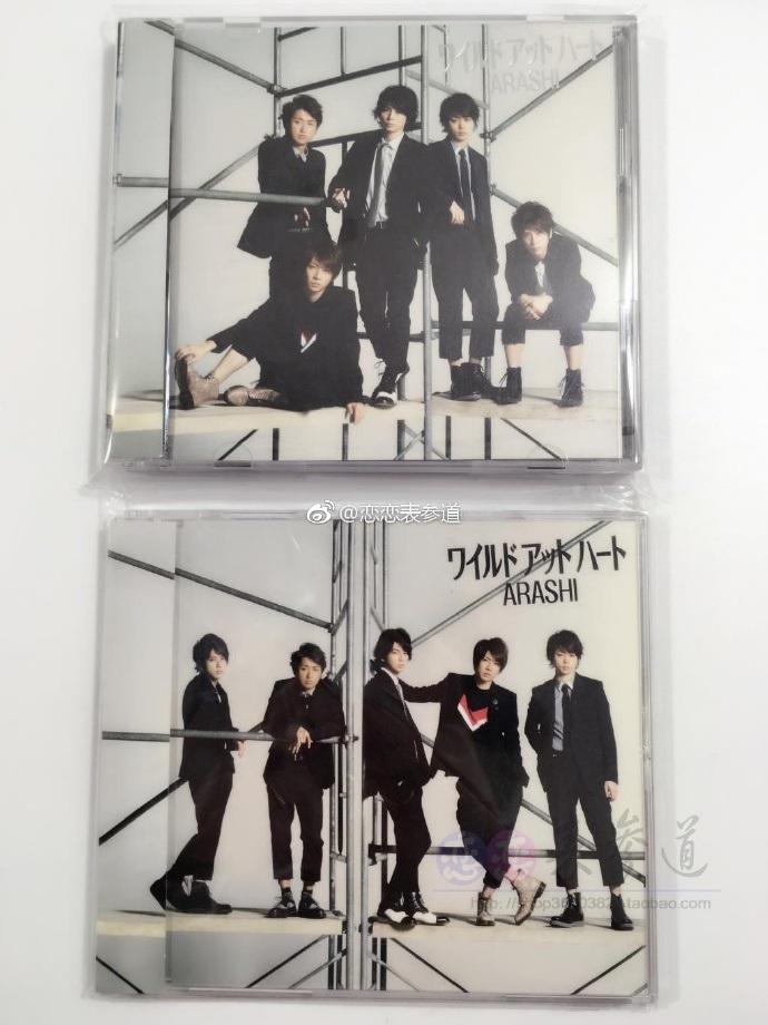 ARASHI 37单  「ワイルド アット ハート」 单曲 岚