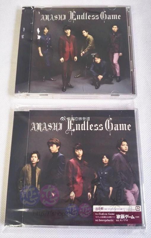 ARASHI 41单  「Endless Game」 单曲 岚