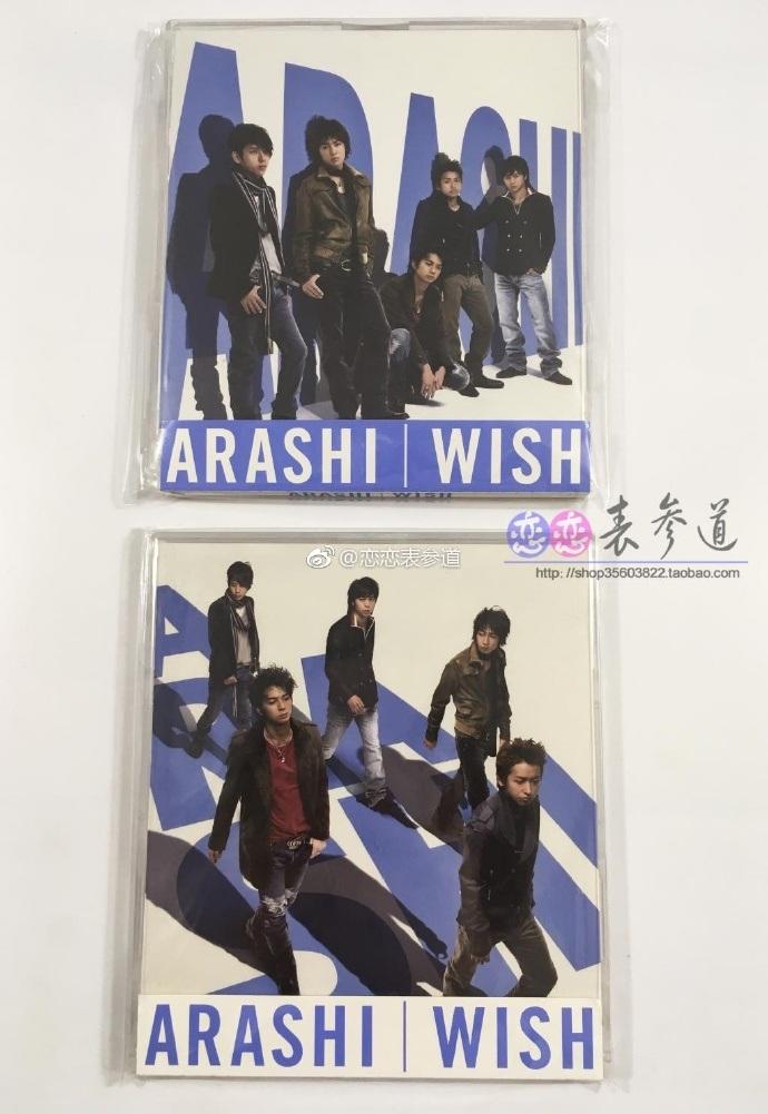 ARASHI 15单「WISH」单曲 岚