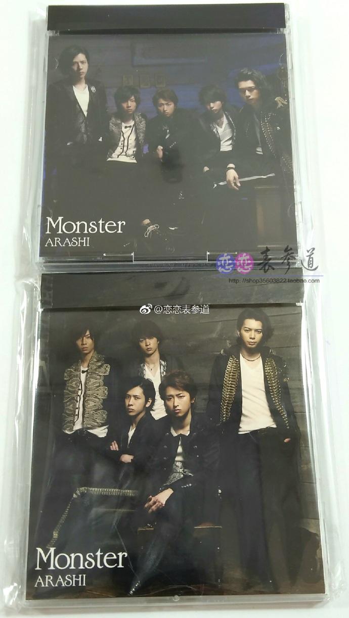 ARASHI 30单  「Monster」 单曲 岚