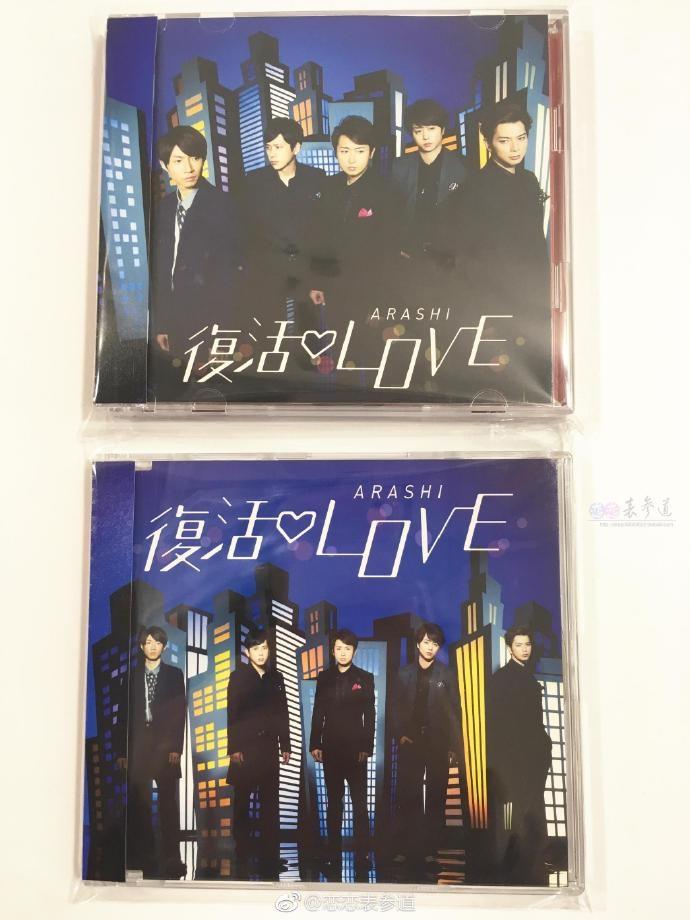 ARASHI 48单  「復活LOVE」 单曲 岚