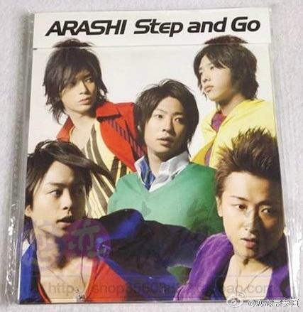 ARASHI 21单「Step and Go」3版本 单曲 岚