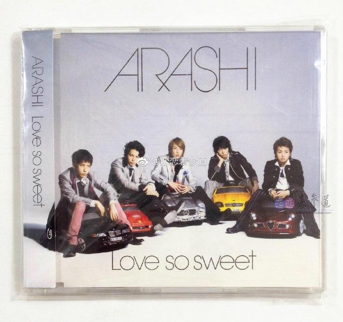 ARASHI 18单「Love so sweet」单曲 岚