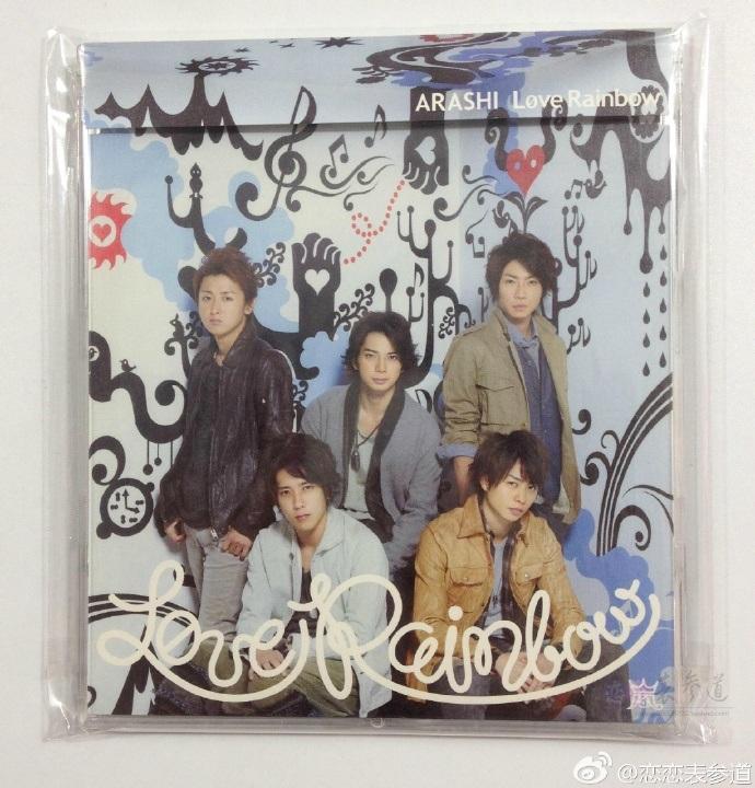 ARASHI 32单「Løve Rainbow」单曲 岚