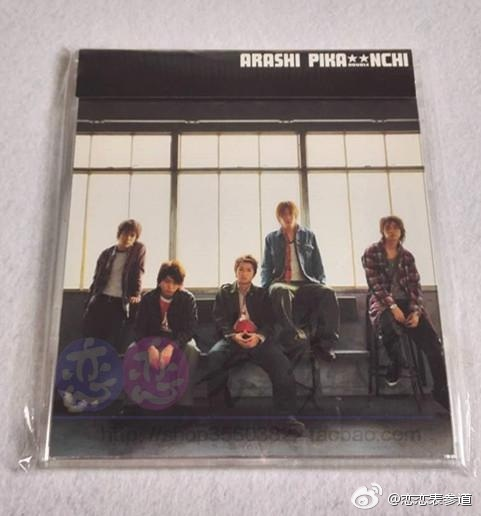 ARASHI 12单「PIKA★★NCHI DOUBLE」单曲 岚