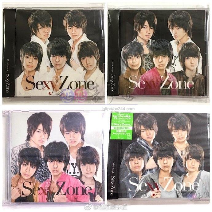 Sexy Zone 1单 首单《Sexy Zone》5版本 初A/B/C/D/通常 单曲 Single