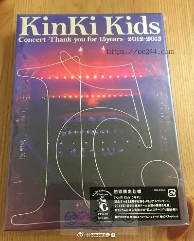 KinKi Kids -Thank you for 15years-2012-2013 15周年控 草莓控 演唱会
