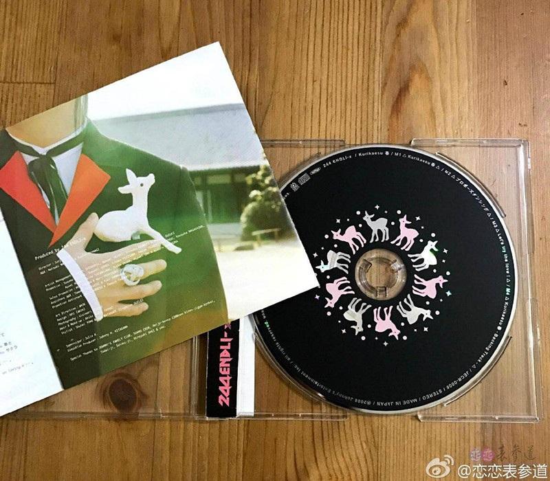 堂本刚 6单 「Kurikaesu 春」 来回春 初回 通常 2版本 单曲