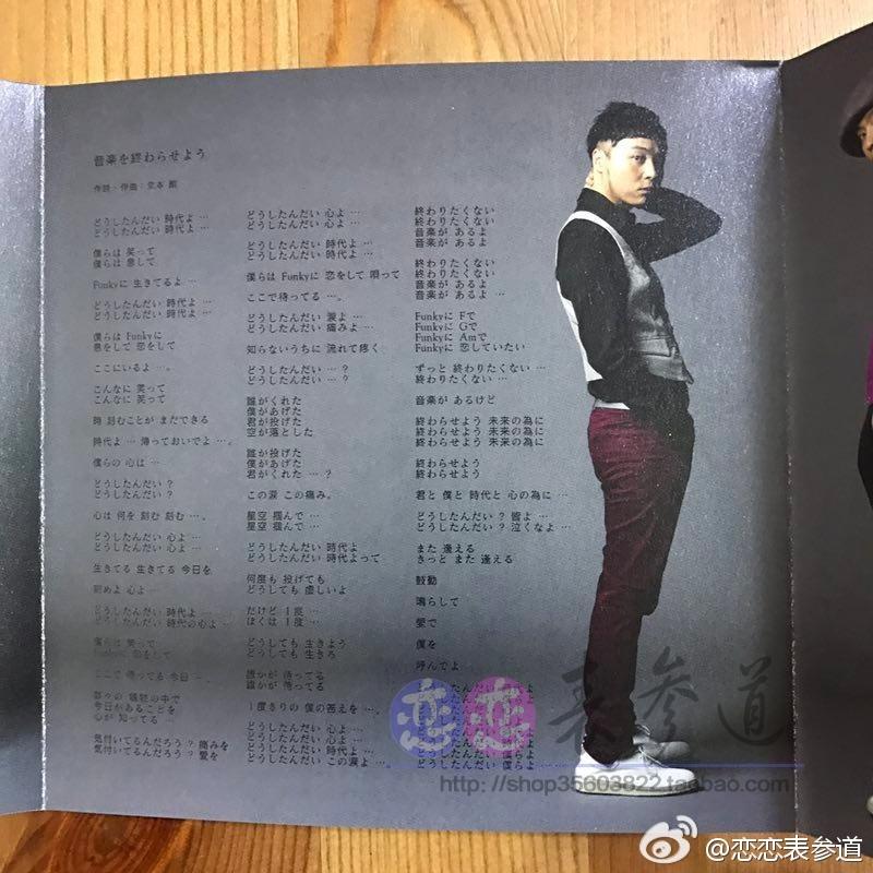 堂本刚 8单 「Rain」 初回 通常(2版本)单曲