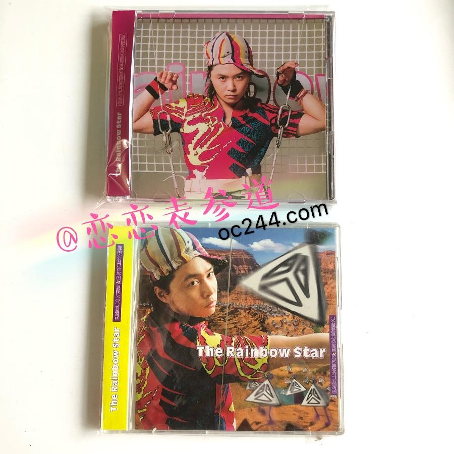 堂本刚 4单 「The Rainbow Star」 初回 通常(2版本)单曲