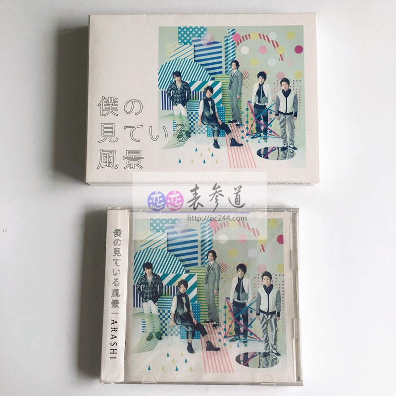 ARASHI 14专 「僕の見ている風景」 初回/通常 风景专 岚 专辑 album