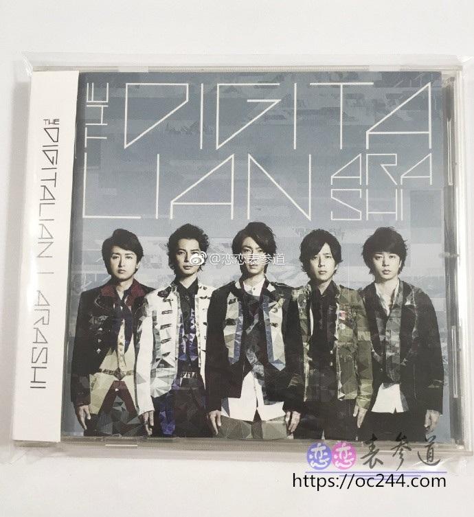 ARASHI 18专 「THE DIGITALIAN」 数码专 初回/通常 岚 专辑 album