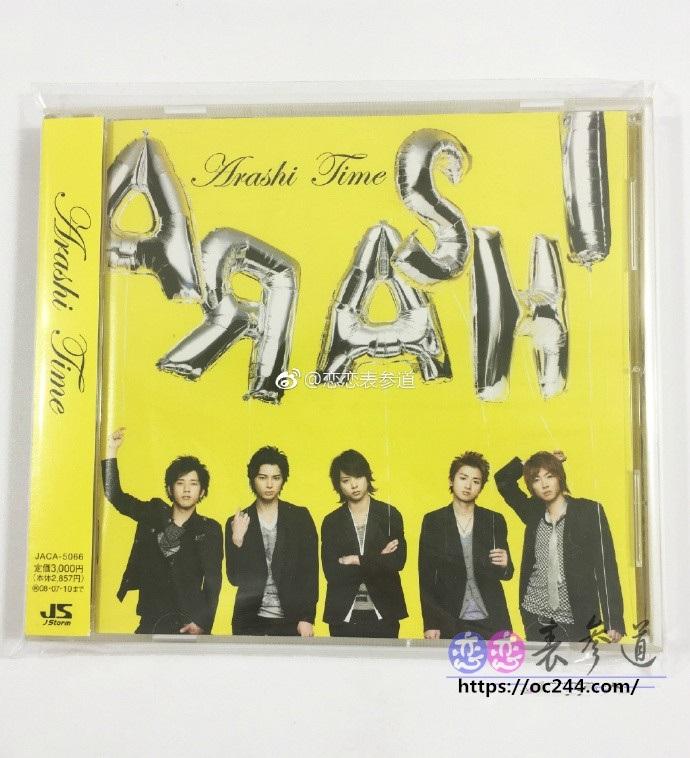 ARASHI 11专 「Time」 初回/通常 岚 专辑 album