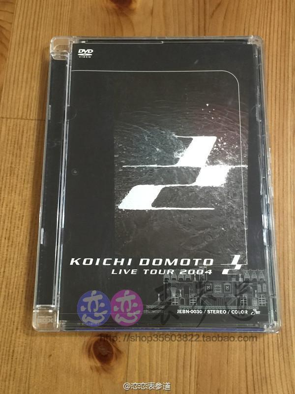 堂本光一 「KOICHI DOMOTO LIVE TOUR 2004 1/2」 初/通常