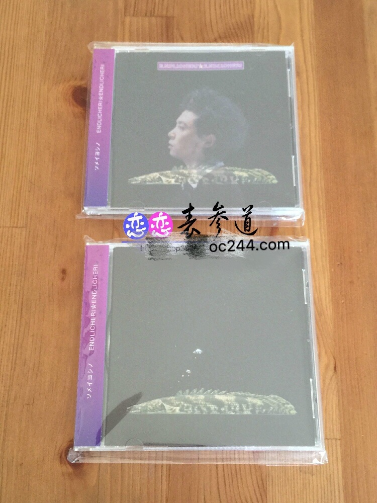 堂本刚 3单 「ソメイヨシノ染井吉野」 初回 通常 (2版本)单曲