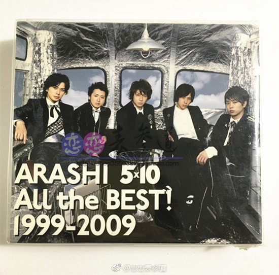 ARASHI 13专 「All the BEST! 1999-2009 」 初回/通常 岚 专辑 album