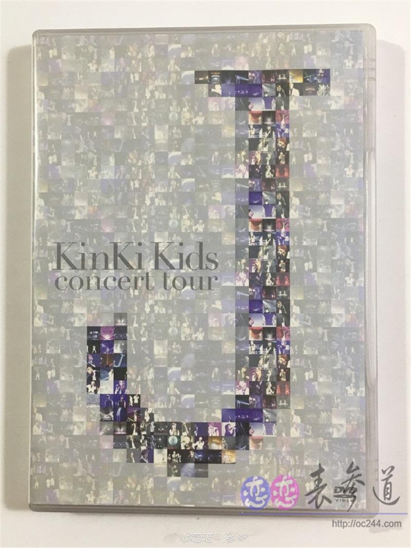 KinKi Kids concert tour J、J Con、J控 演唱会 初回/通常