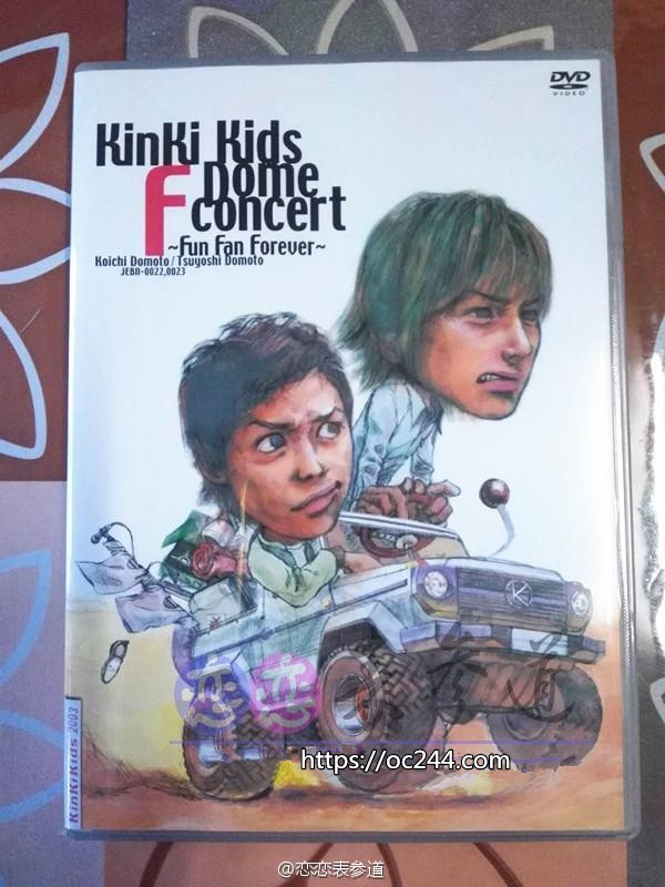 KinKi Kids Dome F concert ~Fun Fan Forever~[DVD] 演唱会